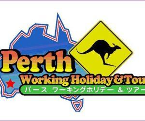 オーストラリア英会話『Perth Working Holiday & Tour』